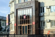 МРСК Урала инициирует банкротство ПАО «Челябэнергосбыт»