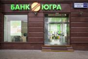 Суд признал банкротом банк «Югра»