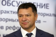 Тарасенко не будет участвовать в новых выборах губернатора Приморья