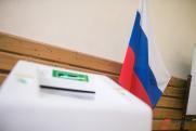 В полной готовности: перед вторым туром в Хакасии избирком тестирует КОИБы