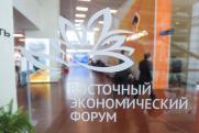 Проект «Территория инноваций» представили на ВЭФ