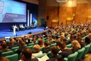 «Стратегия лидерства»: в Тольятти определили направления развития региона