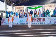 В Сахалинскую область прибыл флаг международных игр «Дети Азии»