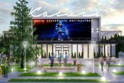 В год 125-летия в Новосибирске сделали ставку на концессии