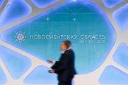 «Герои для примера». В Новосибирске готовятся запустить проект «Региональные чемпионы»