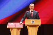 Занять лидирующие позиции. Травников определил приоритеты в развитии Новосибирской области