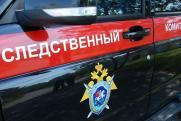 Следственный комитет возбудил дело о пытках током в КЧР