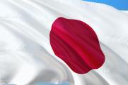 «В Японии знают: Россия не возвращает своих территорий никому и никогда»