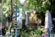 Новосибирские следователи начали проверку в Оби после затопления кладбища канализационными отходами
