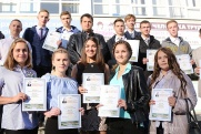 ВСМПО-АВИСМА присудила стипендии студентам техникумов