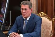 Хабиров отменил указ Хамитова об объединении вузов Башкортостана