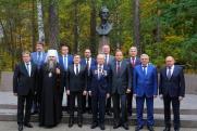 В Сарове обсудили участие в программах пространственного развития России