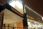 Новым гендиректором АО «Тюменьэнерго» стал Александр Мелихов