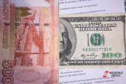 «Дедолларизация затронет в основном международные бизнес-проекты»