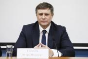 «К концу года объем госдолга Кубани прогнозируется не более 145 млрд рублей»
