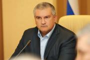«Аксенов несет личную ответственность за кадровую чехарду в Крыму»