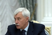 Путин раньше срока отправил в отставку губернатора Санкт-Петербурга