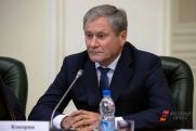 Кокорин обратился к зауральцам и пожелал успехов Шумкову
