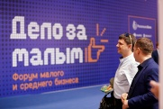В Краснодарском крае создадут центр подготовки IT-специалистов