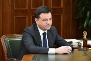 Андрей Воробьев принял участие в обсуждении нацпроектов страны