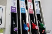 «Цены на бензин могут вырасти в полтора раза»