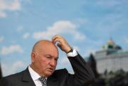 «Ерунда». Лужков отреагировал на рейтинг богатейших россиянок