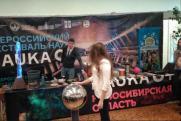 За знанием – под Rocketman. В Новосибирске открылась интерактивная выставка научных достижений