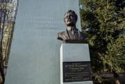 В Иркутске открыли памятник первому ректору ИГУ