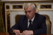 «Ты не знаешь его»: журналисты сняли видеоклип о Полтавченко