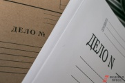 На руководство УГМК и «Электроцинка» хотят завести уголовные дела