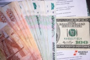 «Та же самая команда, которая сейчас вещает о засекреченной дедолларизации, осенью 2008 года обвалила рубль»