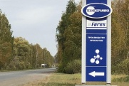 Модернизация в действии. Шадринский завод «Технокерамика» обновляет системы газоочистки