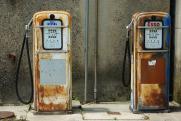 «Последние события на нефтяном рынке скажутся на стоимости бензина»
