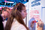 «Контроль, поддержка, участие». Путин и ОНФ назвали инструменты успешной реализации нацпроектов. Фоторепортаж
