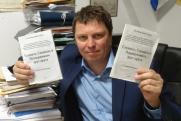 Один взгляд назад. Добьется ли Матвеев отмены действующей системы МСУ в Самарской области?
