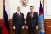 Более 3 миллиардов рублей выделят на строительство дороги Неклюдово – Золотово