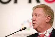 Чубайса наградили за ветроэнергетику в Ульяновске