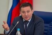 «Бочаров сказал, что дороги в Волгоградской области самые лучшие, всем надо приезжать и учиться»