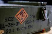 ФСБ обнаружила на украинском катере оружие и приказы