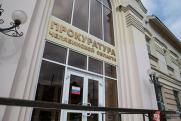 Прокуратура нашла виновных в отравлении учеников челябинской школы