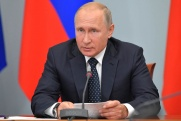Путин поручил ОНФ обеспечить мониторинг исполнения «суперуказа»