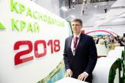 Проект развития Краснодарской агломерации признан лучшим в ЮФО