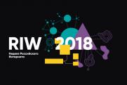 Big data, блокчейн, IT-выставка. Как пройдет Неделя Российского Интернета