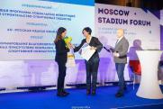 РМК получила премию Moscow Stadium & Arena Awards 2018