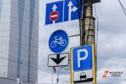 Мэрия Екатеринбурга откажется от проекта платных парковок из-за отсутствия инвестора