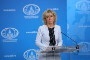 Захарова рассказала о зеркальном ответе на запрет въезда россиян на Украину