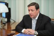 Экс-губернатор Красноярского края стал советником ректора