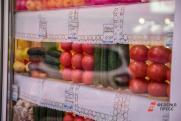 Горадминистрация выставила на торги 45 лотов на НТО в пяти районах Перми
