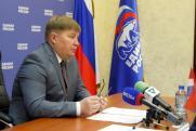Григорьев избран секретарем прикамского реготделения «Единой России»