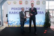 Лакомство объединяет. Огромная кавказская халва попала в Книгу рекордов России